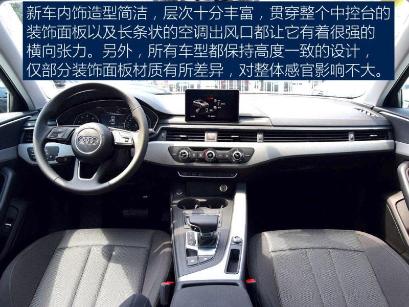 奥迪A4L-2017款40 TFS1进取型
