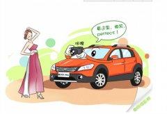珠海吉大低首付买台车的方法与操作流程