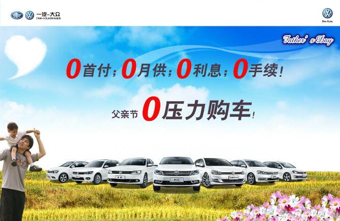 中山坦洲二成首付购辆车在哪里办对比安全