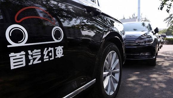首汽约车怎样带车加盟 私车加盟首汽约车条件