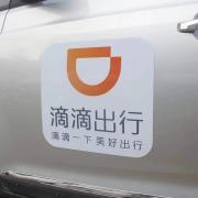 司机所在城市未配置该车型怎么办(注册滴滴司